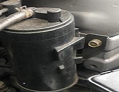 Filtro de Carvão Activado - (Canister)