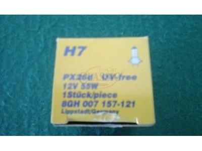 Lâmpada 12V 55W H7